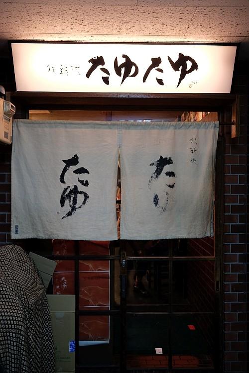 f:id:kon-kon:20170122001412j:image