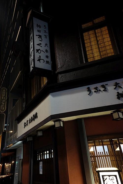 f:id:kon-kon:20170319192056j:image