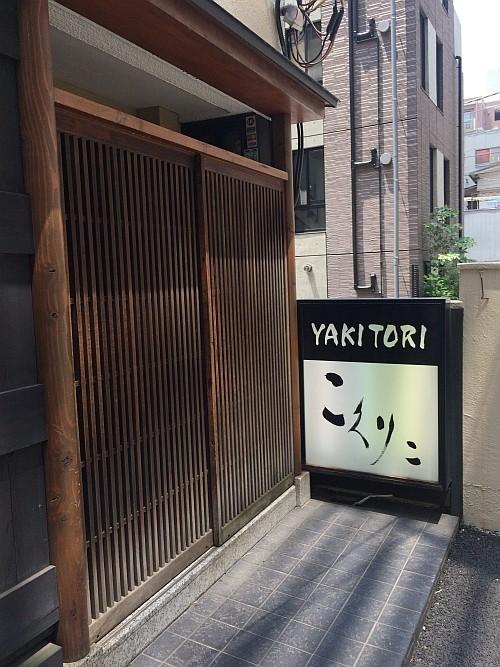 f:id:kon-kon:20170718120812j:image