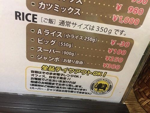 f:id:kon-kon:20170817142215j:image
