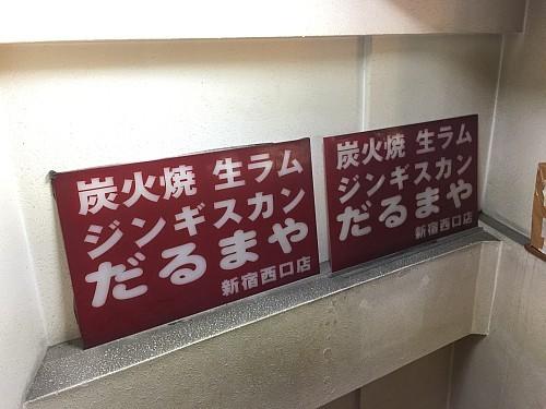 f:id:kon-kon:20170829182327j:image