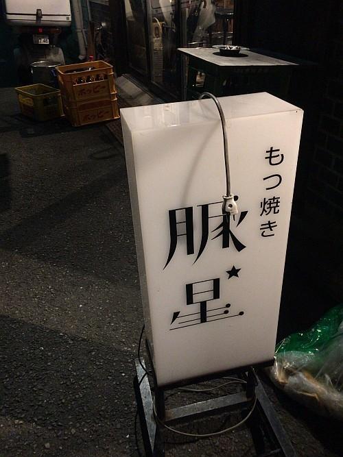 f:id:kon-kon:20170831231620j:image