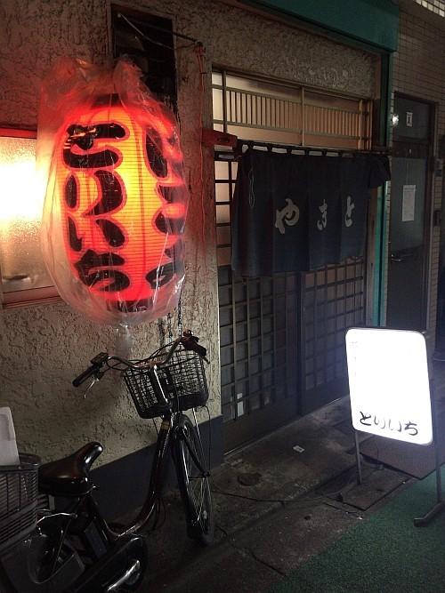 f:id:kon-kon:20170911194335j:image