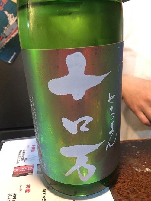 f:id:kon-kon:20170911201553j:image