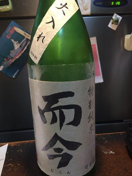 f:id:kon-kon:20170911204844j:image