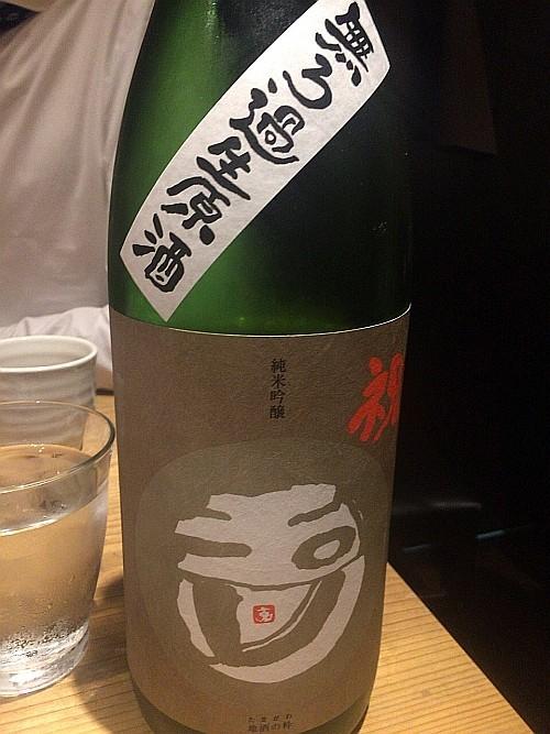 f:id:kon-kon:20171208203435j:image