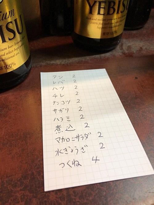 f:id:kon-kon:20171213183145j:image