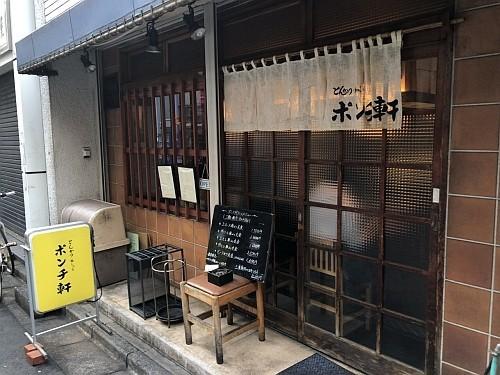 f:id:kon-kon:20180118131925j:image