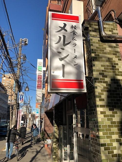f:id:kon-kon:20180125145925j:image