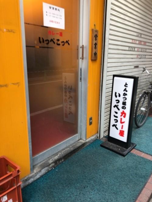 f:id:kon-kon:20180205121201j:image