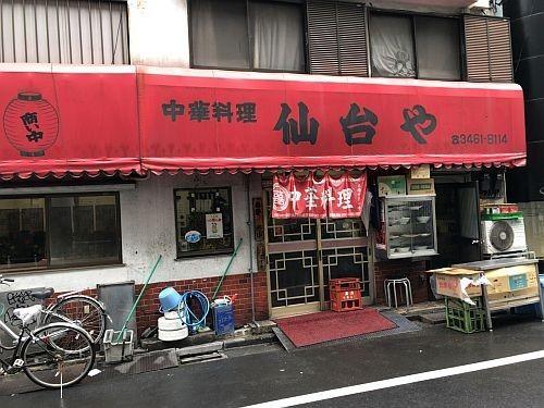 f:id:kon-kon:20180322124215j:image