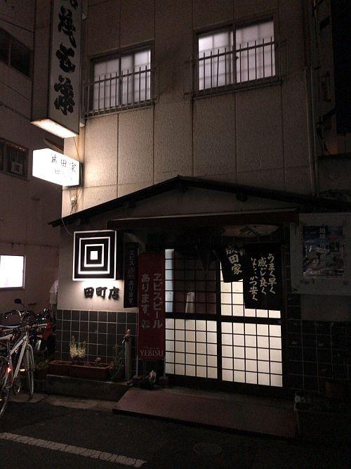 f:id:kon-kon:20180324212001j:image