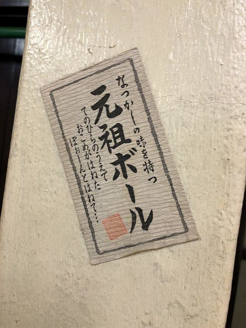f:id:kon-kon:20180409174546j:image