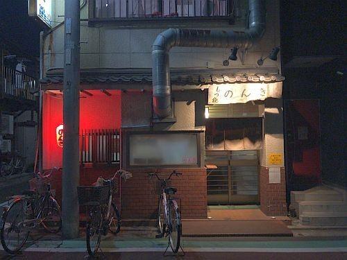 f:id:kon-kon:20180409192104j:image
