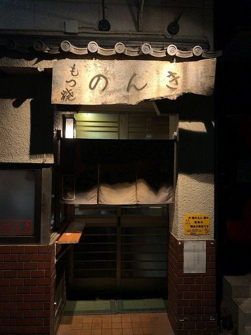f:id:kon-kon:20180409192110j:image