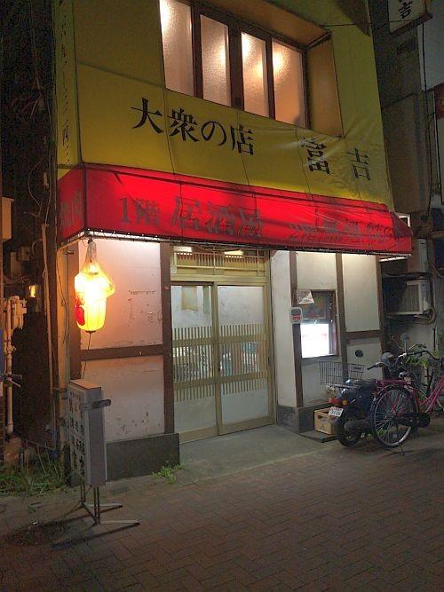 f:id:kon-kon:20180409210832j:image