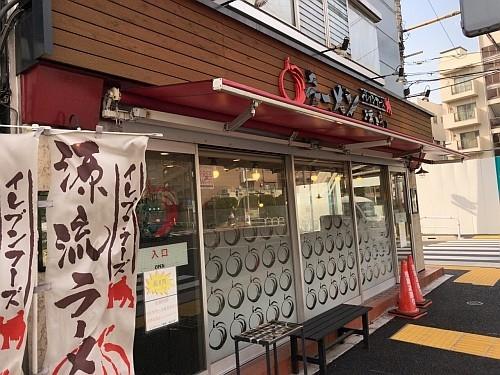 f:id:kon-kon:20180412152306j:image