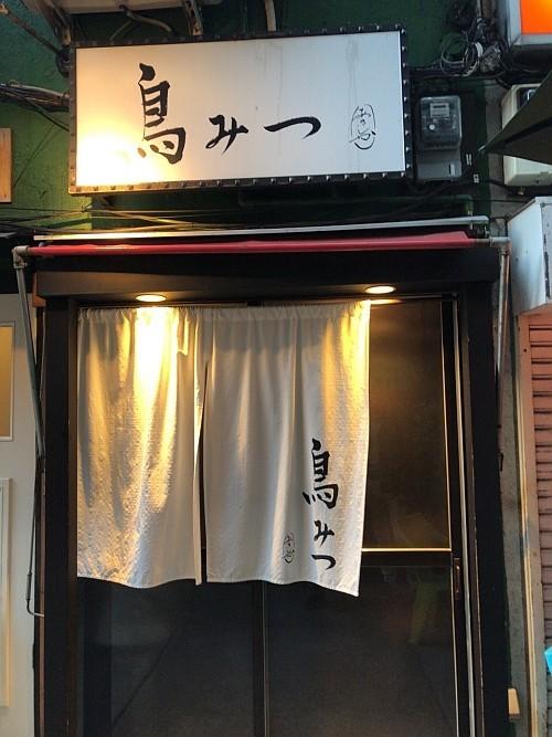 f:id:kon-kon:20180419175517j:image