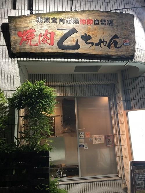 f:id:kon-kon:20180515195515j:image