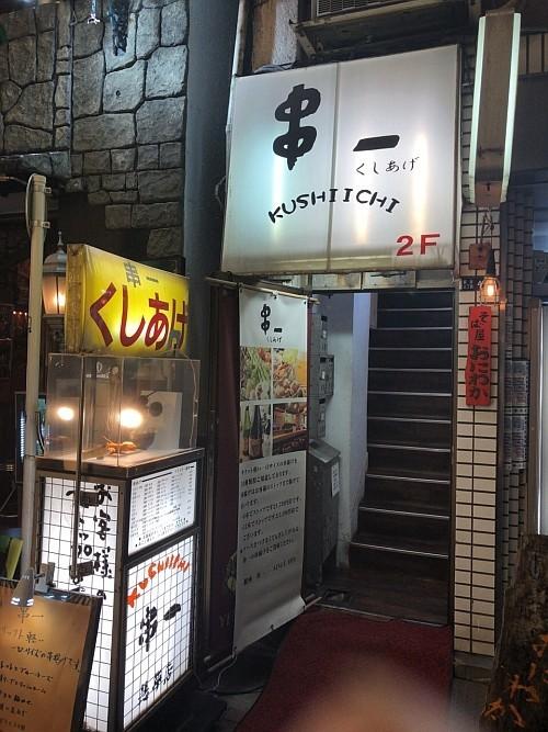 f:id:kon-kon:20180522211203j:image