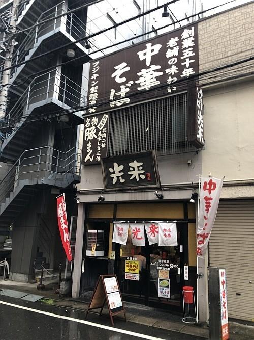 f:id:kon-kon:20180606135810j:image