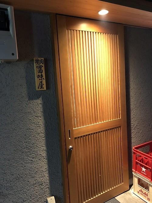 f:id:kon-kon:20180622192504j:image