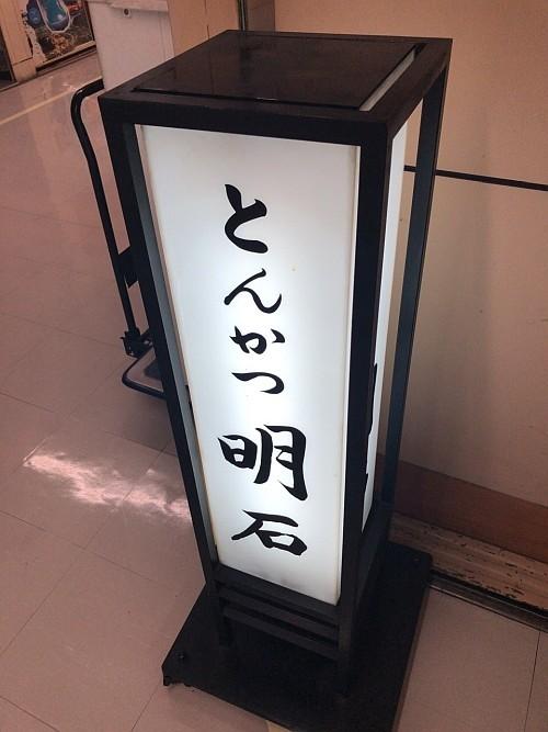 f:id:kon-kon:20180810122947j:image