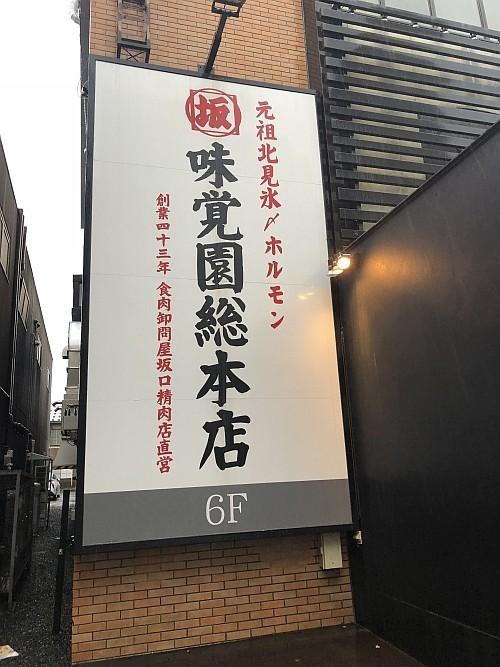 f:id:kon-kon:20180816170043j:image