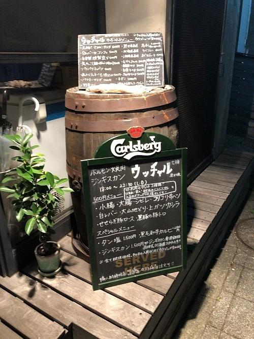 f:id:kon-kon:20180827193222j:image
