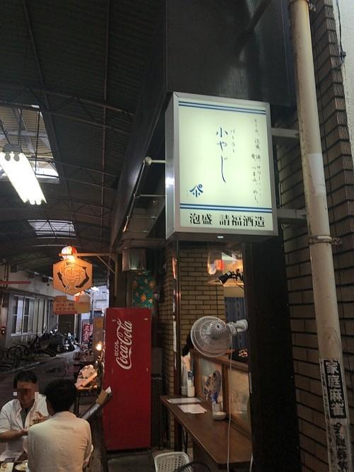 f:id:kon-kon:20180829162620j:image