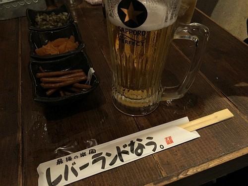 f:id:kon-kon:20180910180448j:plain