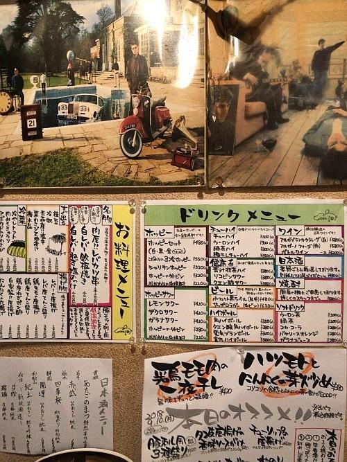 f:id:kon-kon:20180910180637j:plain