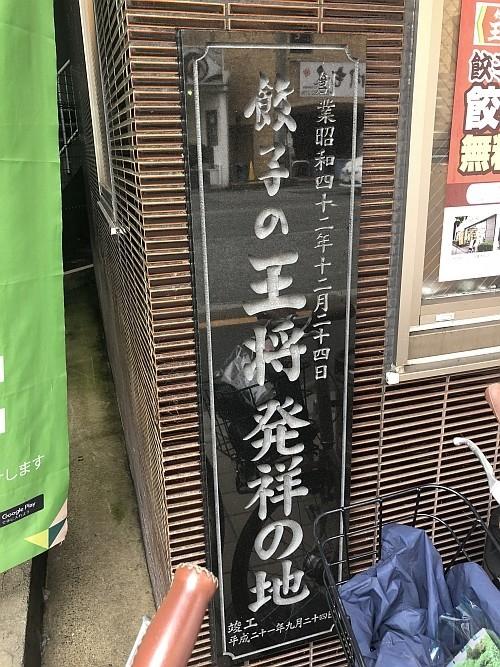 f:id:kon-kon:20180915114535j:image