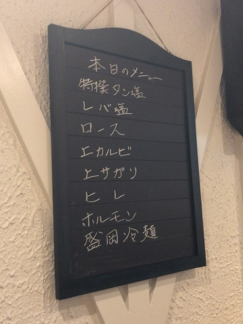 f:id:kon-kon:20181010201426j:plain