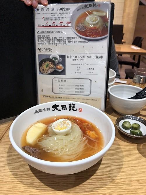 f:id:kon-kon:20181109161345j:plain