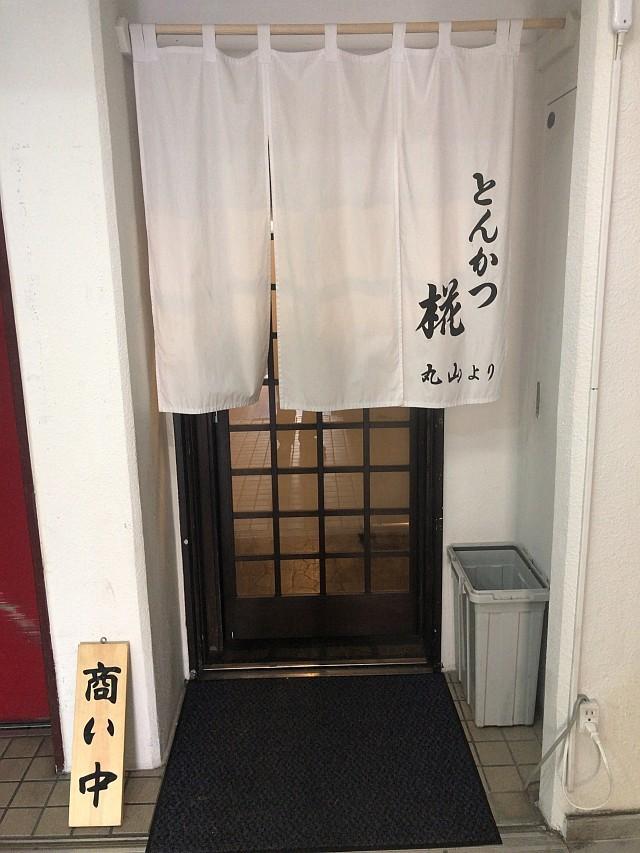 f:id:kon-kon:20190202140554j:plain