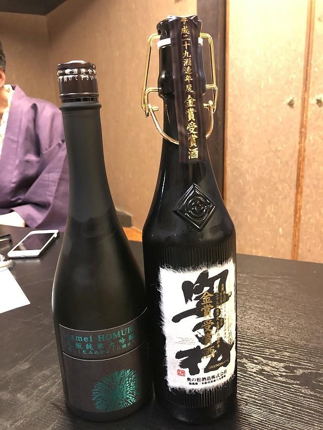 f:id:kon-kon:20190209185100j:plain