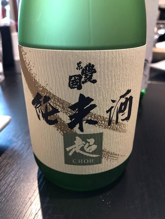 f:id:kon-kon:20190210191254j:plain