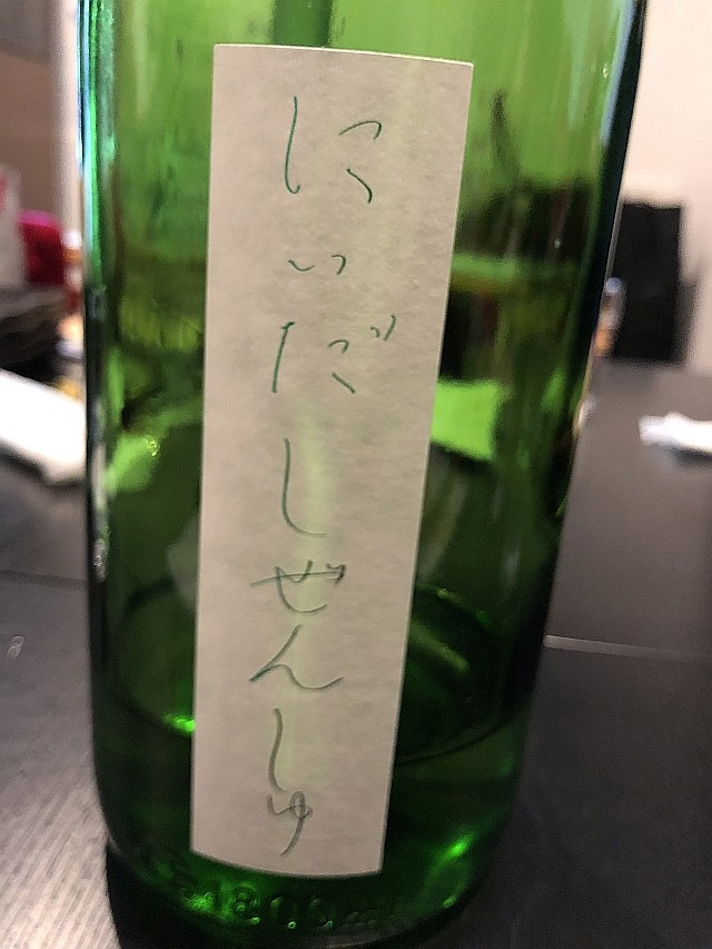 f:id:kon-kon:20190210191906j:plain