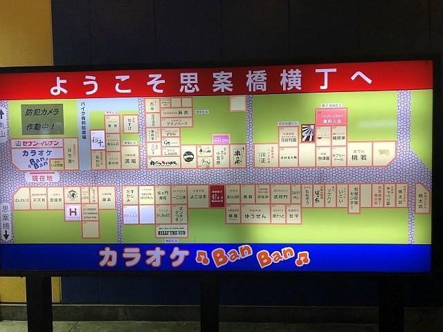 f:id:kon-kon:20190324185033j:plain