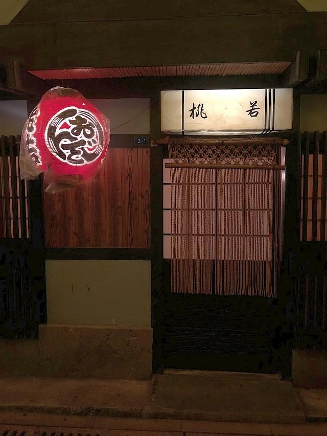 f:id:kon-kon:20190324210509j:plain
