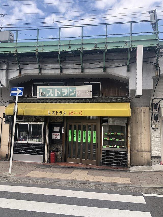 f:id:kon-kon:20190516135731j:plain