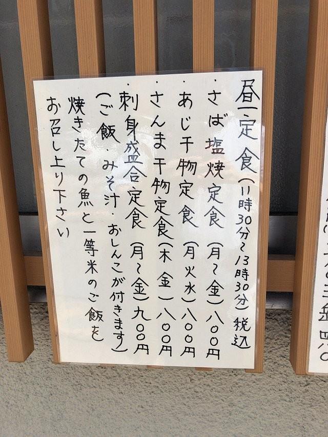 f:id:kon-kon:20190523124032j:plain