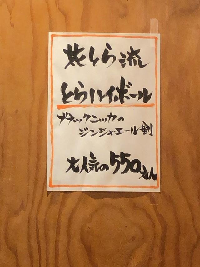 f:id:kon-kon:20190724192516j:plain