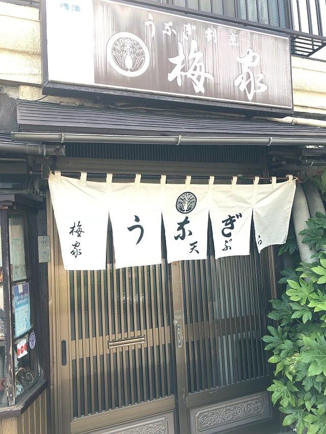 f:id:kon-kon:20190729122133j:plain