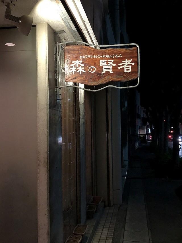 f:id:kon-kon:20191109185202j:plain