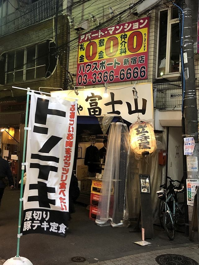 f:id:kon-kon:20191120182809j:plain