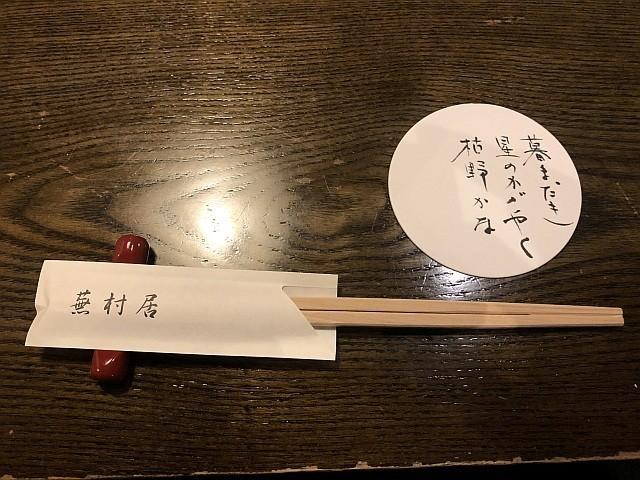 f:id:kon-kon:20191218190500j:plain