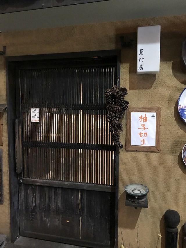 f:id:kon-kon:20191218213615j:plain
