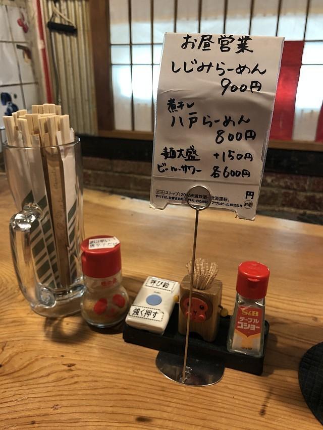 f:id:kon-kon:20191220115526j:plain